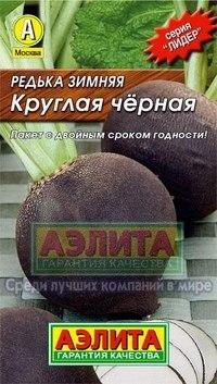 "Семена. редька ""зимняя"", круглая, черная, Аэлита"