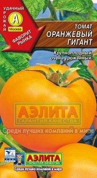 """Семена. томат среднеспелый """"оранжевый гигант"""", Аэлита"""