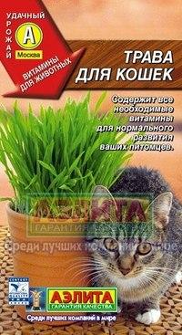 Семена. трава для кошек, Аэлита