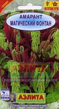 """Семена. амарант """"магический фонтан"""", однолетний, Аэлита"""