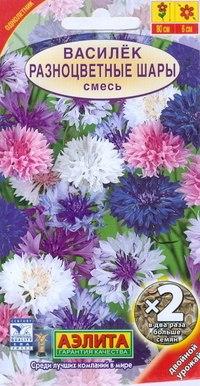 """Семена. василек """"разноцветные шары"""" (двойная граммовка), однолетник, Аэлита"""