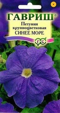"Семена. петуния крупноцветковая ""синее море"" (вес: 0,05 г), Гавриш"