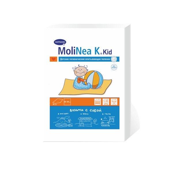 Одноразовые пеленки Molinea K Гигиенические пеленки Возьми с собой 60х60 см 10 шт., Hartmann