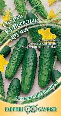 "Семена. огурец партенокарпический ""веселые друзья f1"", корнишон (вес: 0,3 г), Гавриш"