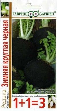 "Семена. редька ""черная зимняя круглая"" (вес: 2,0 г), Гавриш"