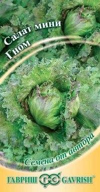 "Семена. салат ""мини гном"" (вес: 1,0 г), Гавриш"
