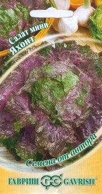 """Семена. салат """"мини яхонт"""" (вес: 0,5 г), Гавриш"""