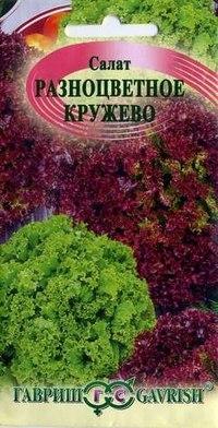 "Семена. салат ""разноцветное кружево"" (вес: 1,0 г), Гавриш"