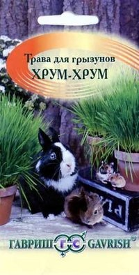 "Семена. трава для грызунов ""хрум-хрум"" (вес: 10 г), Гавриш"