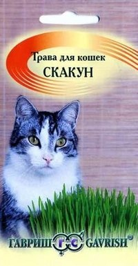 "Семена. трава для кошек ""скакун"" (вес: 10 г), Гавриш"