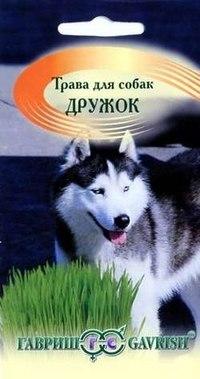"""Семена. трава для собак """"дружок"""" (вес: 10 г), Гавриш"""