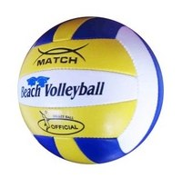 Мяч волейбольный пляжный, X-Match
