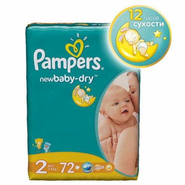 Подгузники Подгузники New Baby Mini (3-6 кг) 72 шт., Pampers