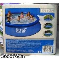 """Бассейн надувной """"easy set"""", Intex (Интекс)"""