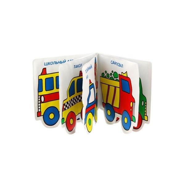 Игрушки для купания Книжка-пищалка Машинки, Курносики