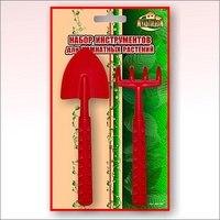 Набор инструментов для комнатных растений (совок и грабли), Мультидом Трейдинг