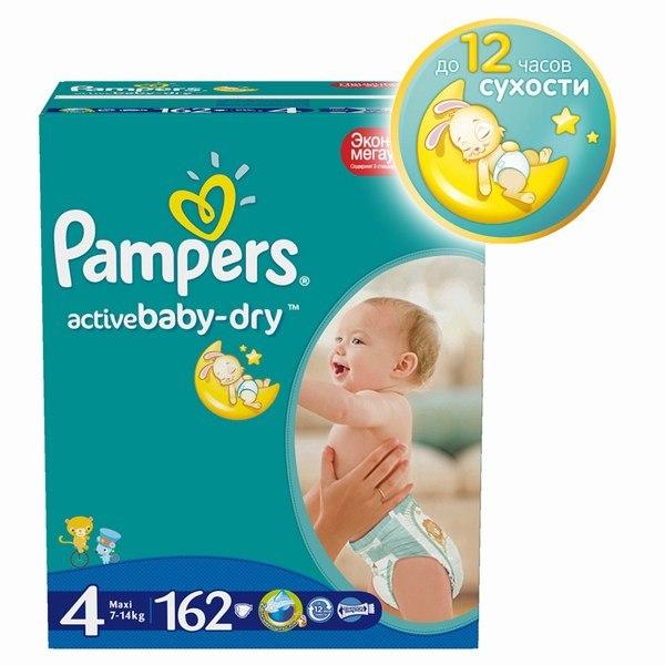Подгузники Подгузники Active Baby Maxi Mega Плюс (7-14 кг) 162 шт., Pampers