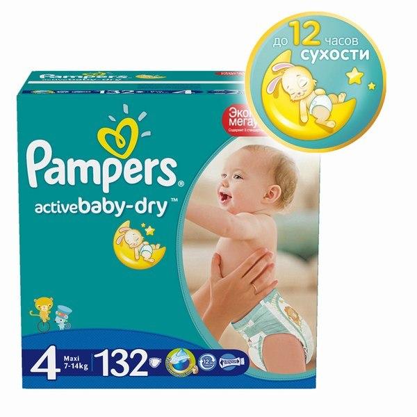 Подгузники Подгузники Active Baby Maxi (7-14 кг) 132 шт., Pampers