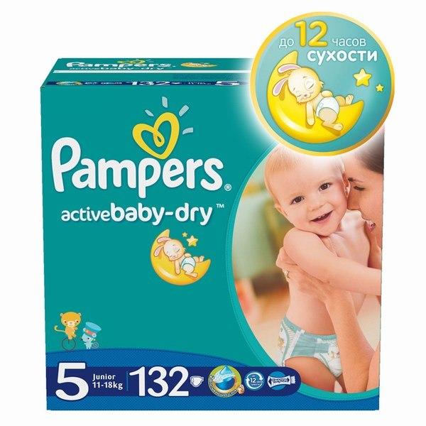 Подгузники Подгузники Active Baby Junior (11-18 кг) 132 шт., Pampers