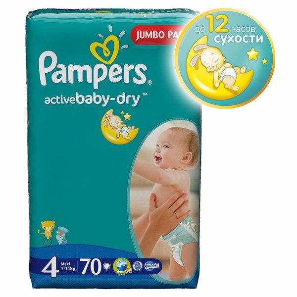 Подгузники Подгузники Active Baby Maxi (7-14 кг) 70 шт., Pampers