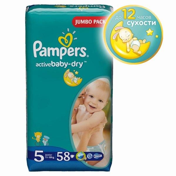 Подгузники Подгузники Active Baby Junior (11-18 кг) 58 шт., Pampers