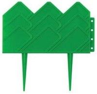 Бордюр декоративный для клумб, 14x310 см, зеленый, Grinda (Гринда)