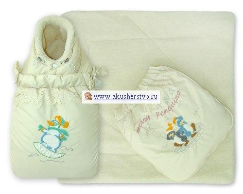 Зимние конверты Кокон меховой трансформер, Little People