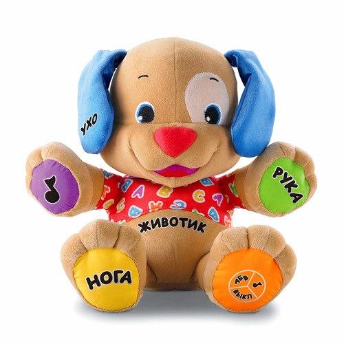 Интерактивные игрушки Смейся и учись - Ученый Щенок, Fisher Price