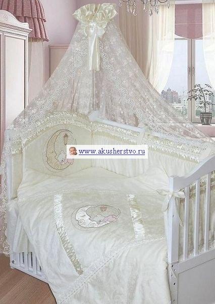 Комплекты для кроваток Консуэло (8 предметов), Золотой Гусь