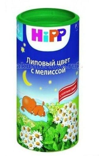Чай Детский чай Липовый цвет с мелиссой с 4 мес. 200 г, Hipp