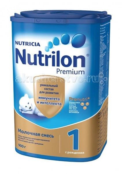 Молочные смеси Заменитель 1 пребиотики с рождения 900 г картон, Nutrilon