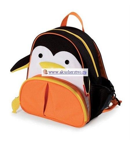 Сумки для детей Детский рюкзак Zoo Pack, Skip-Hop