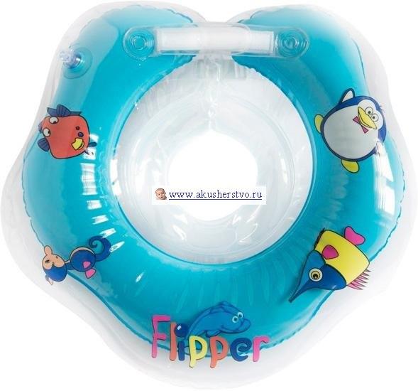 Круги для купания Flipper на шею для новорожденных, Roxy