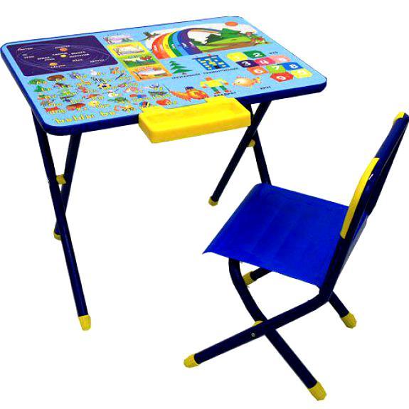 Столы и стулья Набор мебели №1 Радуга, Дэми