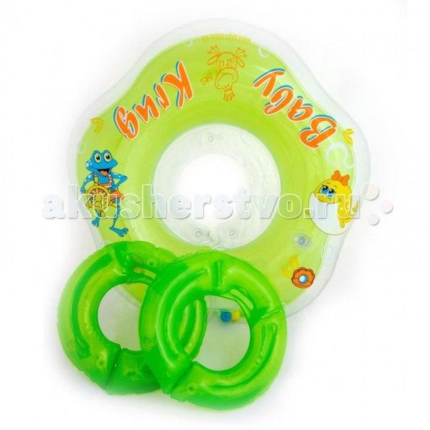 Круги для купания 3D с 3 мес., Baby-Krug