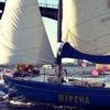 Яхта Мурена) Прогулки на парусной яхте по Днепру