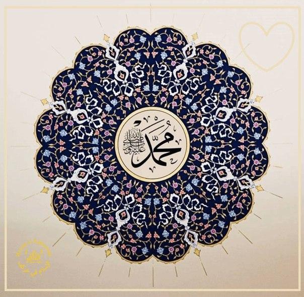 Скачать Нашид - Аллах Един,Пророк Мухаммад