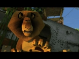 Мадагаскар 2/Madagascar: Escape 2 Africa (2008) Тизер