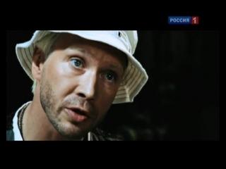 Прохор Петрович(Е.Миронов) Прицел не откалиброван Охота на пиранью(2006)фрагмент