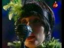 НЕголубой огонёк 2004 А Студио - Опиум