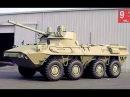 Новый БМП 3 последние разработки! Оружие России и мира