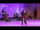 Аргентинское танго Концерт на границе танца и музыки
