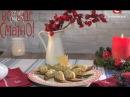 Рецепт идеальной шубы и ещё трёх блюд с селёдкой - Все буде смачно - Выпуск 111 - 12.12.2014