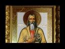 Старец Павел Таганрогский mov