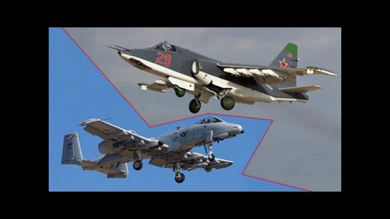 Су 25 Грач против А 10 Thunderbolt Su 25 Rook vs. A 10 Thunderbolt