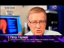 ТВ-3 ведет расследование «Телегония» 15.04.2013 (С участием Петра Гаряева)
