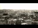Марш Дни нашей жизни записаный в Вильне 1910 год