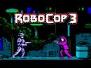 Robocop прохождение Robocop 3 NES Famicom Dendy