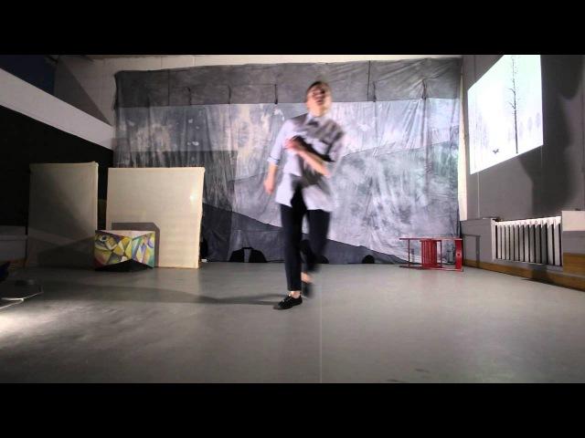 Учебный вечер перфомансов/Глубокие корни/Ирина Трач/3.04.16