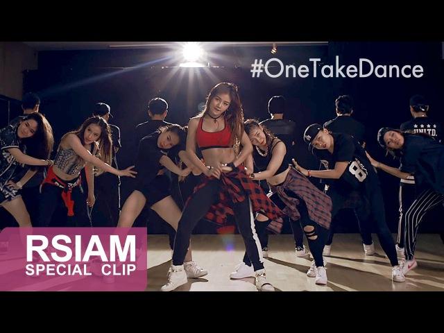 [One Take : Dance Practice] ยิ่งถูกทิ้ง ยิ่งต้องสวย (Stay Cool!) : กระแต อา